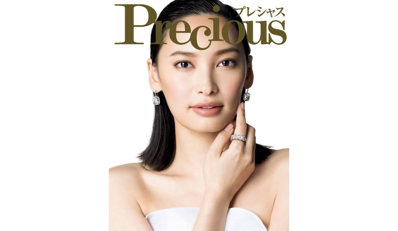 大政 絢さんの顔写真とPreciousロゴ
