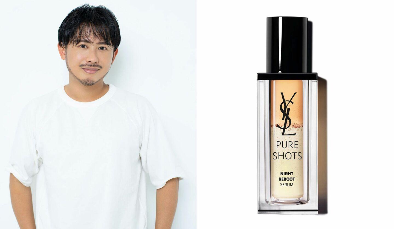 小田切さんがおすすめするイヴ・サンローラン・ボーテの美容液