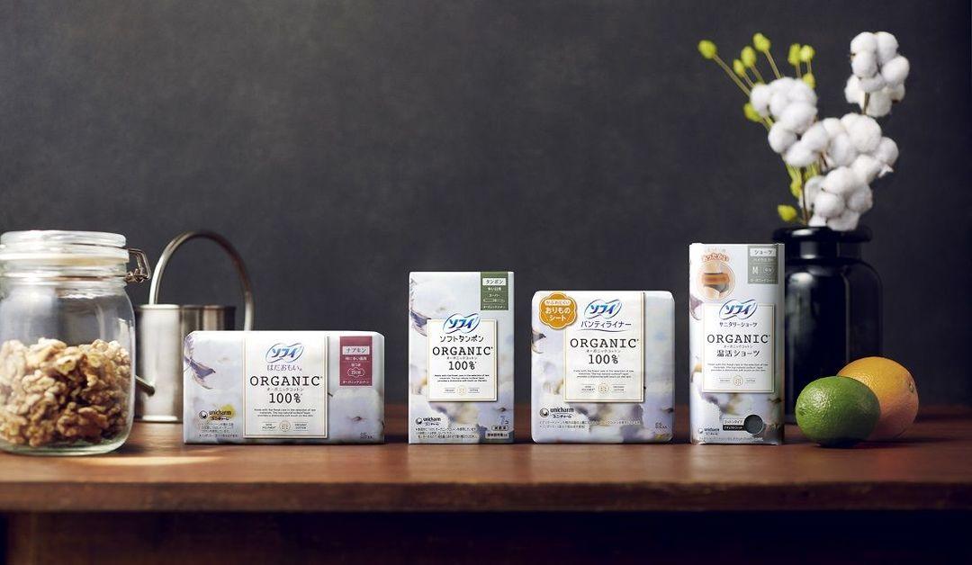 ユニ・チャームの生理用品ブランド「ソフィ」から「オーガニックコットン」を原材料に使用したプレミアムライン『ソフィORGANIC(R) オーガニックコットン』シリーズ誕生。ナプキン、タンポン、パンティライナーを2019年4月下旬より発売