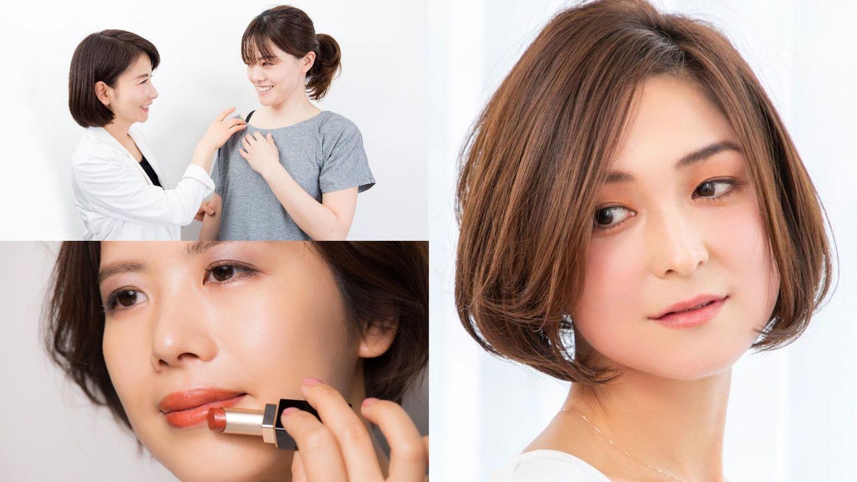 美容の人気記事ランキング4月2日〜4月9日