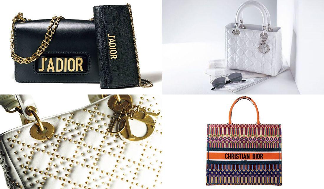 ディオール(Dior)のバッグ15選