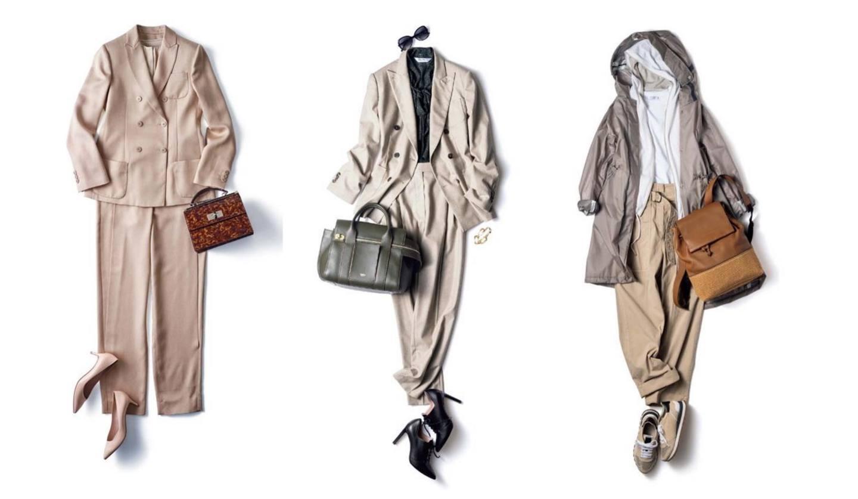 ワイドベージュパンツの着こなしや、やきれいめスタイル、スニーカーとの合わせ方など