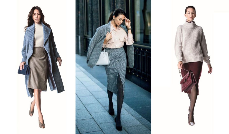 タイトスカートを着用したモデルRINAの3スタイル