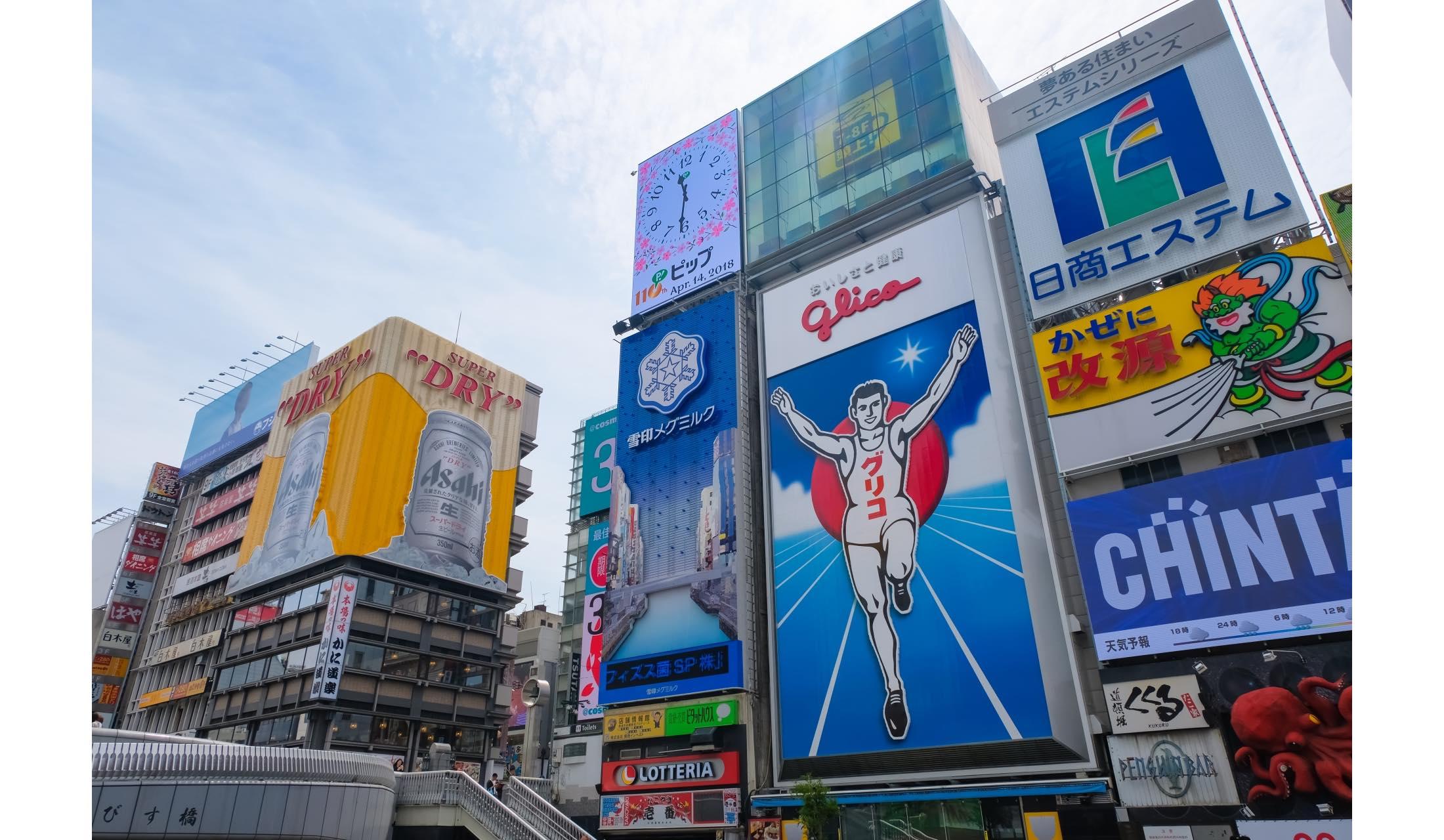 コンラッド大阪のロビー