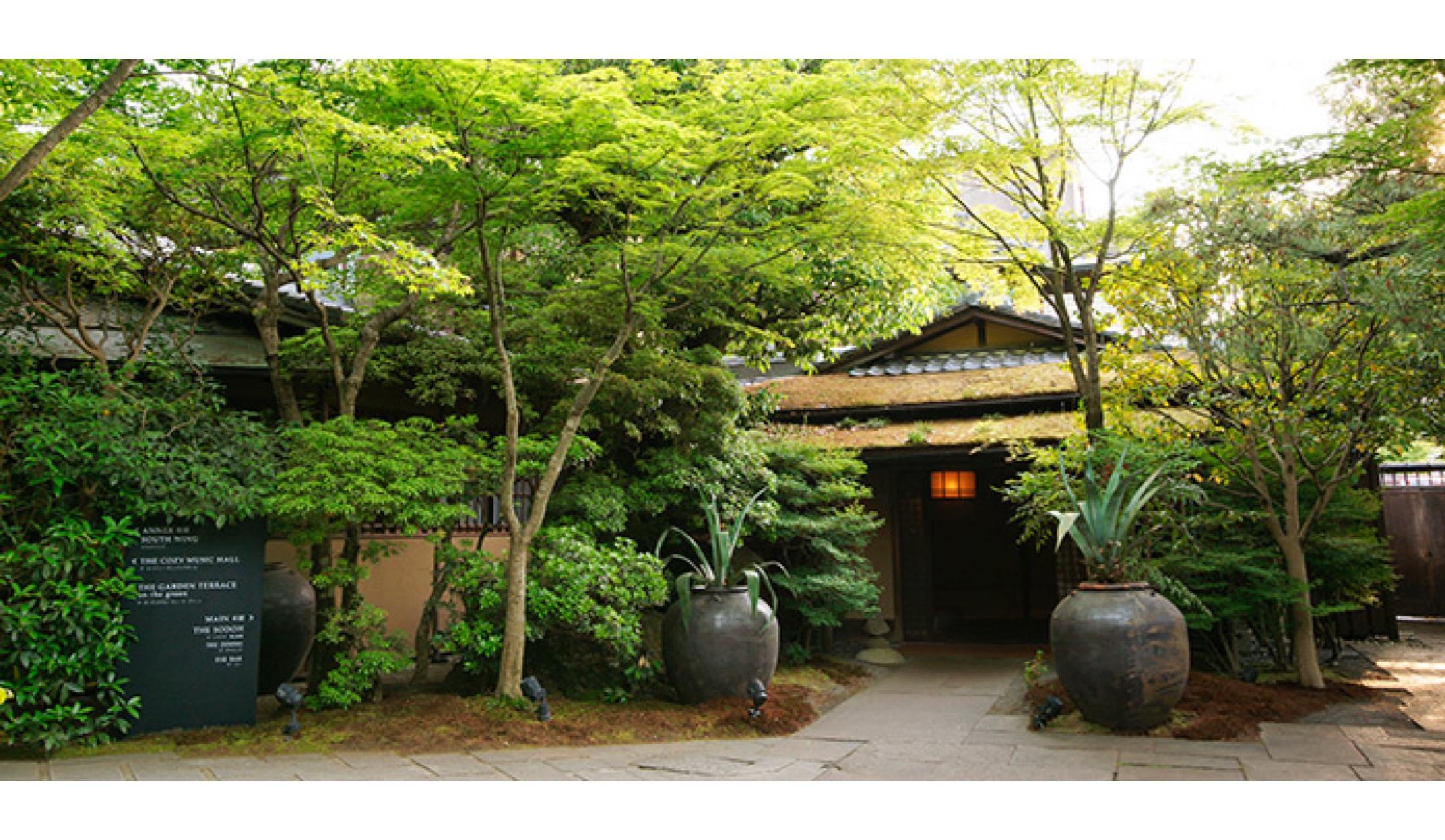 THE SODOH HIGASHIYAMA KYOTO(ザ ソウドウ ヒガシヤマ キョウト)|東山の外観