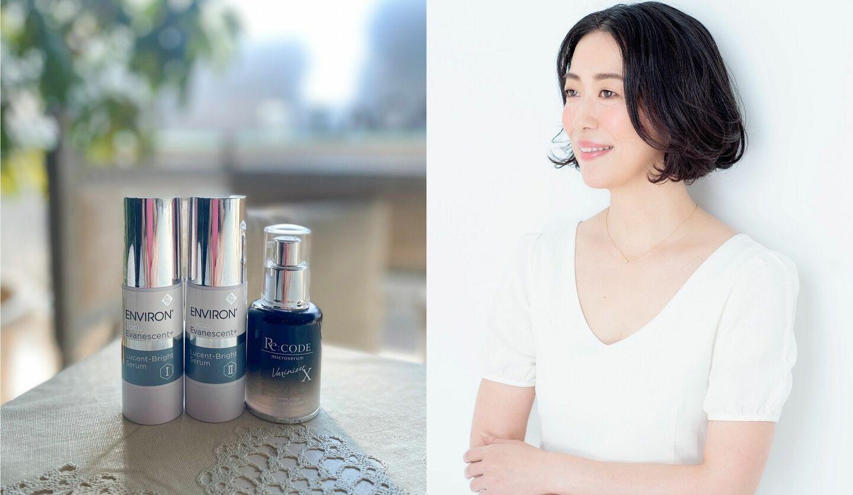 新井ミホさんが愛用するナチュラル・オーガニックの最先端美容液