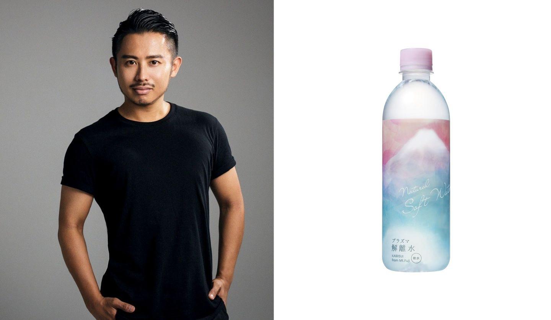 小田切さんがおすすめする、プラズマ解離水