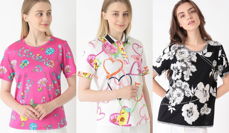 レオナールから発売された「アップサイクルTシャツ」コレクションを着た3モデル