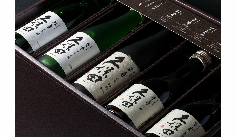 朝日酒造の代表銘柄「久保田」5本セット