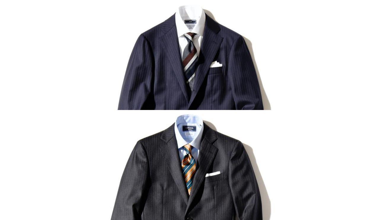 ネイビーとグレーのスーツ