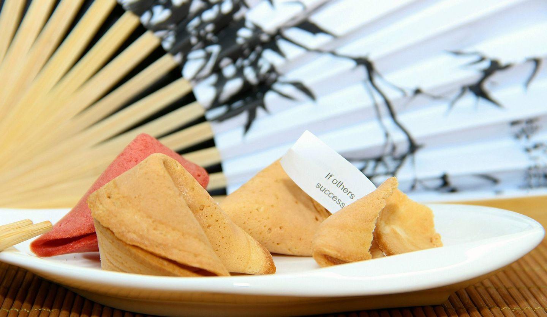 クッキー フォーチュン 【ポケ森】フォーチュンクッキーの入手方法と入れ替え時間