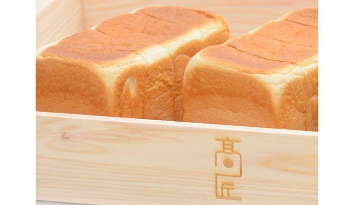 髙匠の「湯種食パン」