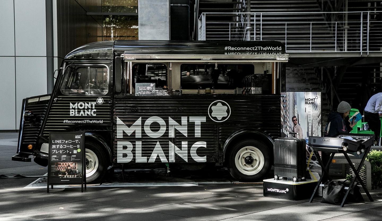 """MONTBLANC(モンブラン)の""""旅するコーヒースタンド"""""""