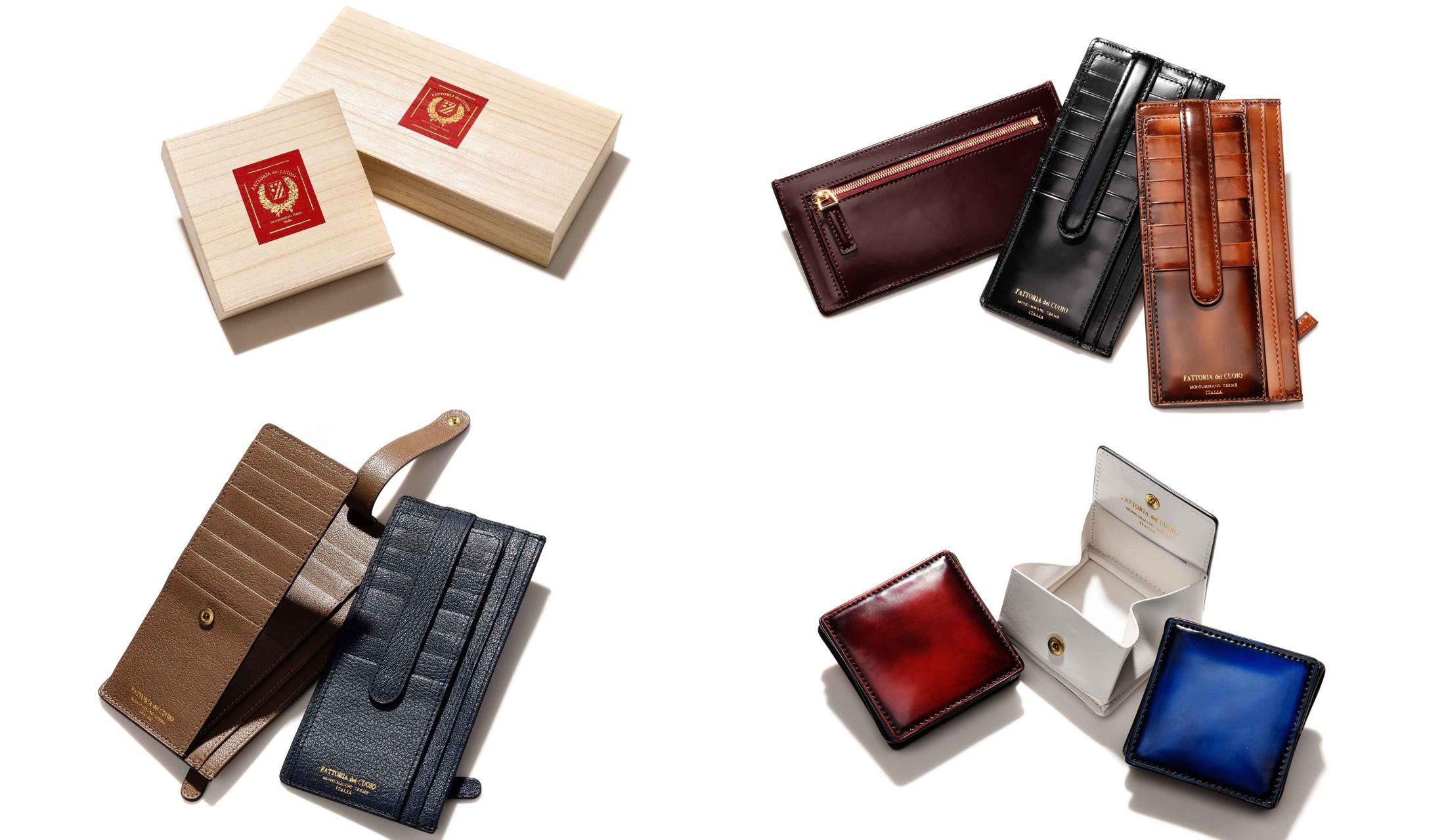 ファットリア・デル・クイーイオの財布
