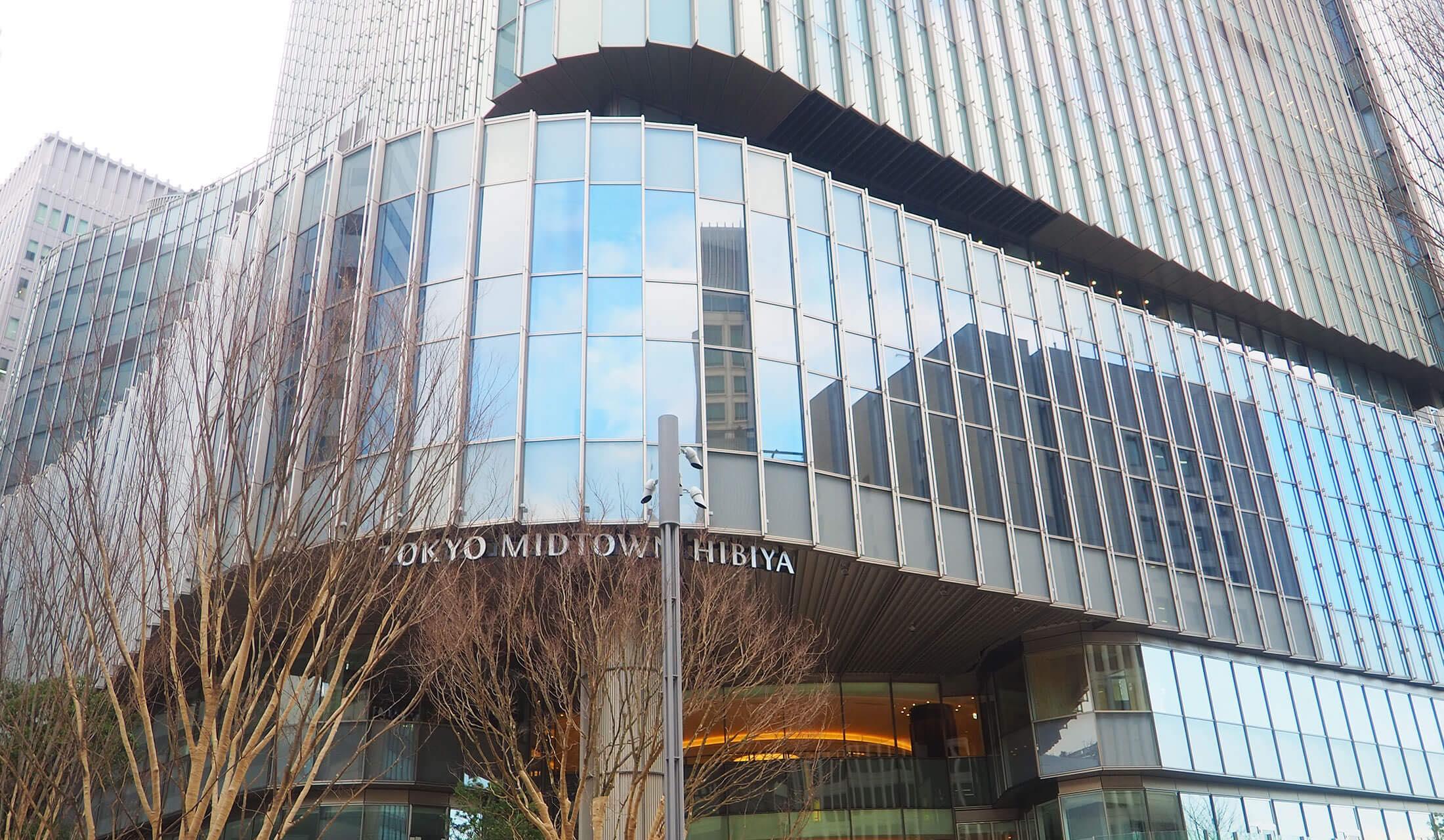 「東京ミッドタウン日比谷」の入り口外観
