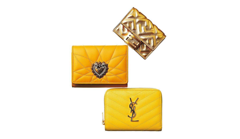 フェンディ、ドルチェ&ガッバーナ、サンローランの「イエロー&ゴールド」財布