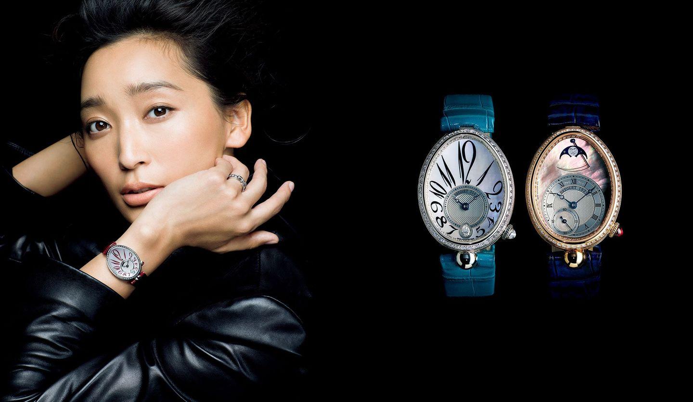 ブレゲの腕時計『クイーン・オブ・ネイプルズ 8918』を着用しているモデルの杏さん