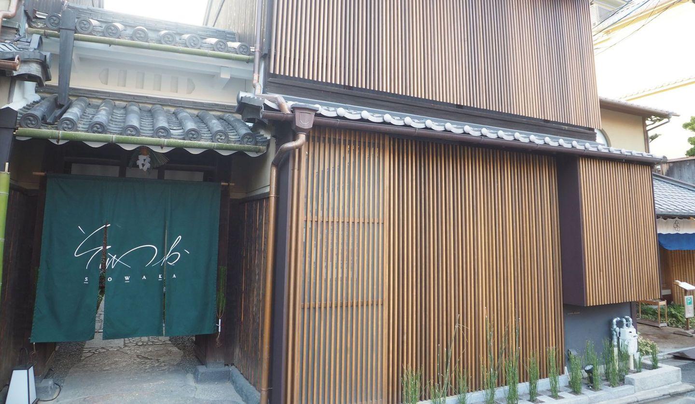 ラグジュアリーホテル「そわか(SOWAKA)」の外観
