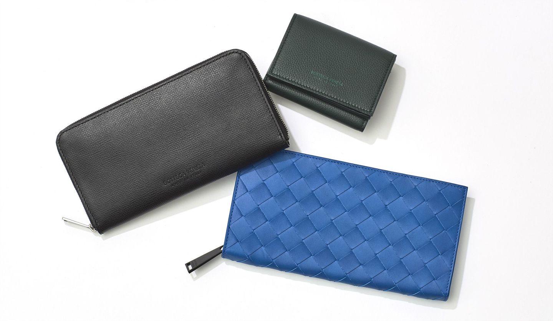 ボッテガ・ヴェネタの財布