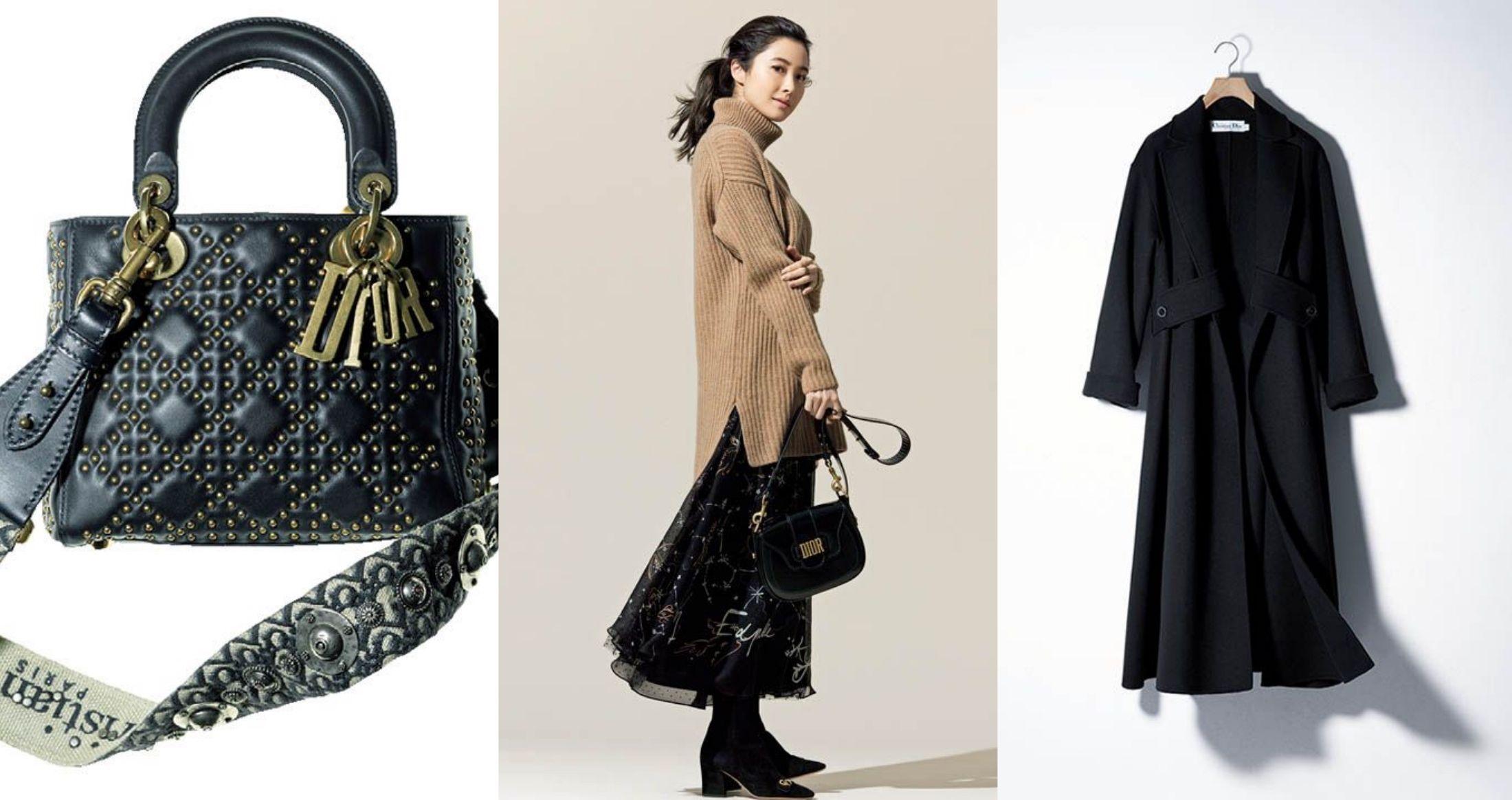 DIOR(ディオール)のバッグ、コーディネート、コートが並んでいる写真