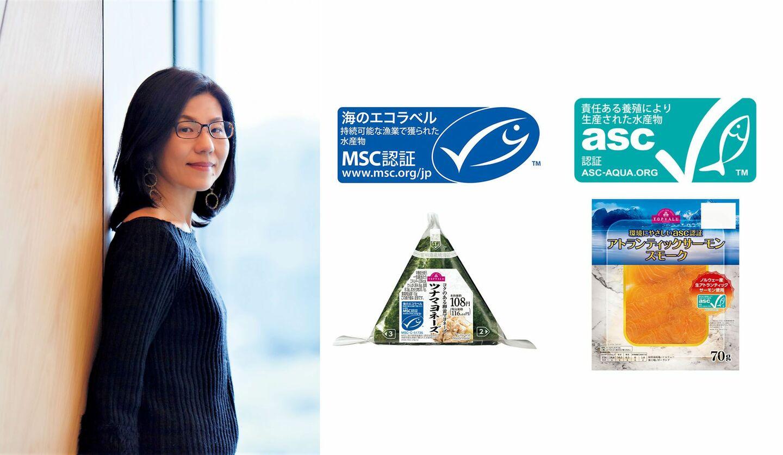 フリージャーナリストの佐々木 ひろこさんとMSC・ASCラベルの付いた手巻おにぎりツナマヨネーズ(MSC認証)とアトランティックサーモン (ASC認証)
