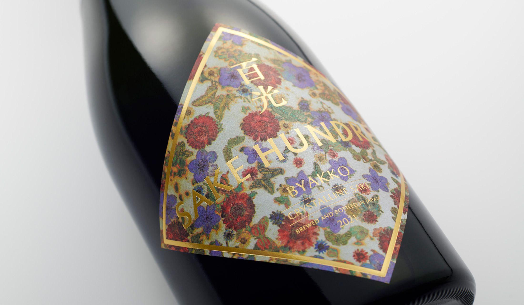 SAKE HUNDRED限定仕様の日本酒「百光 HIROKO OTAKE EDITION」