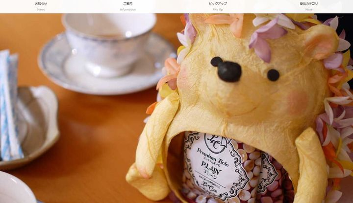 『たまごボーロ専門店Le Coco』公式サイトトップ