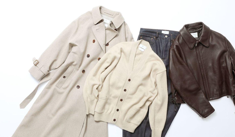 HERILLのトレンチコートとレザージャケットとカシミヤカーディガンとデニムパンツ