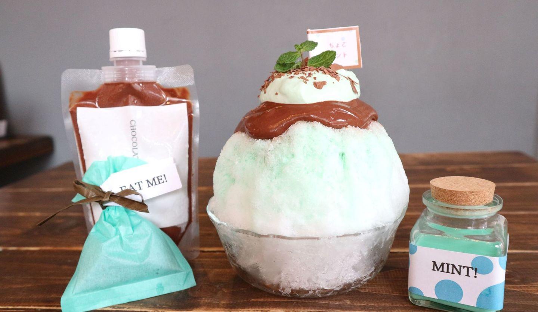 サカノウエカフェの「チョコミントかき氷シロップキット」でつくったかき氷