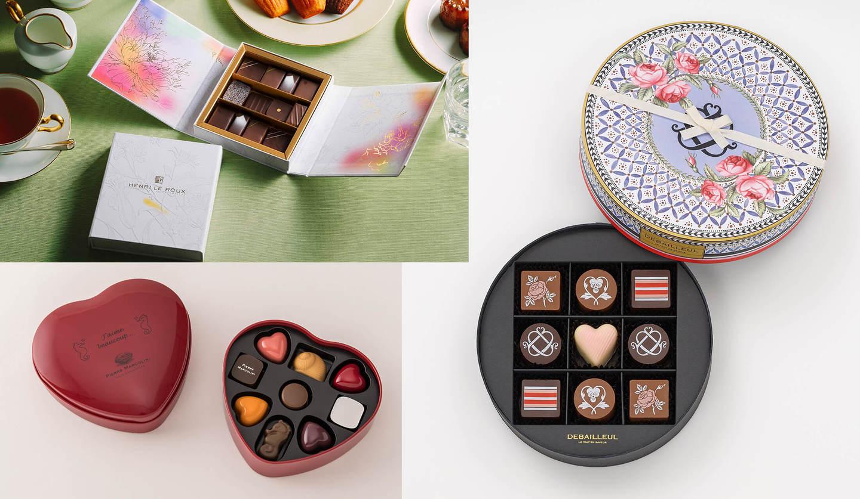 3種類のバレンタイン限定チョコレート商品が並ぶ