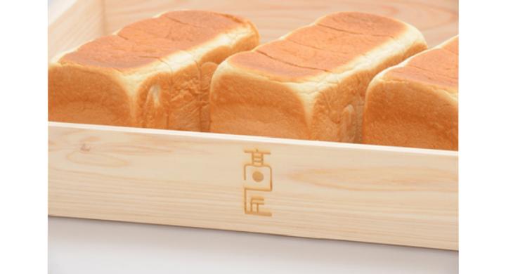 「髙匠」の湯種食パンが箱に並んだ画像