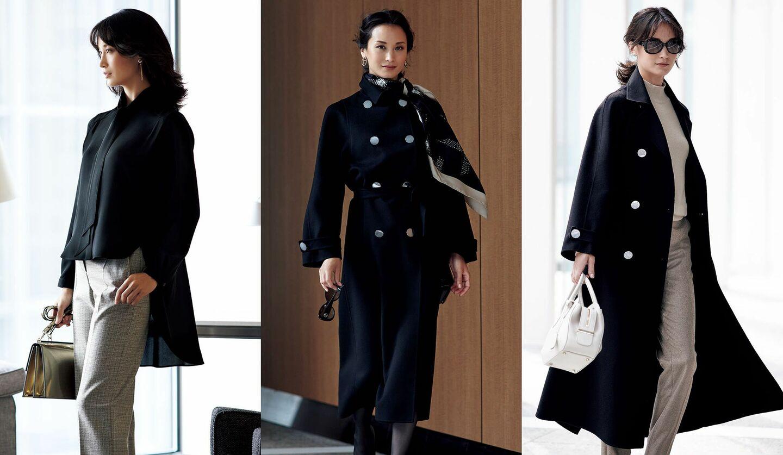 ジョルジオ アルマーニのアイテムを着用しているモデルの黒田エイミさん