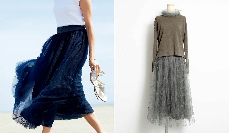 2020年6月号のアンケートで購入したいもの第1位になったファビアナフィリッピのネイビーのチュールスカートと秋の新作スカート