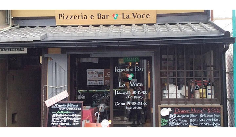 アモーレ木屋町のピザ