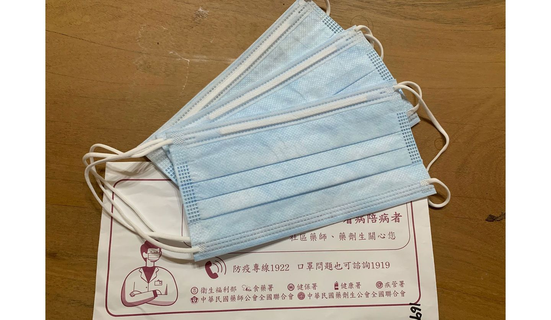 台湾の薬局で保険証を見せると購入することができるマスク