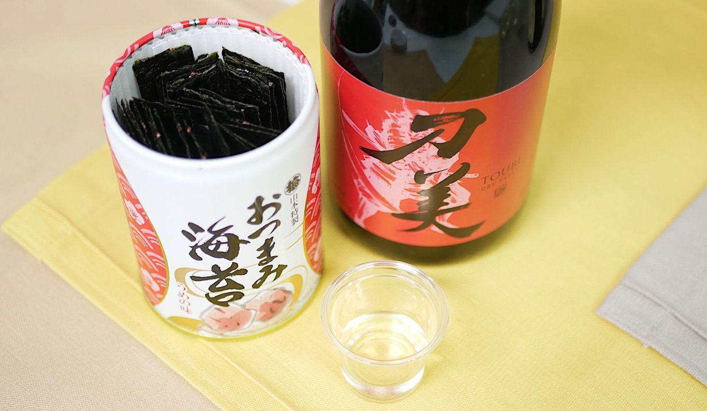 山本海苔店の「おつまみ海苔」と相性の良い日本酒