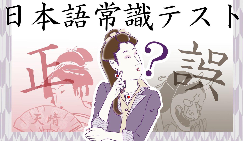 考える女性のイラスト 日本語クイズ