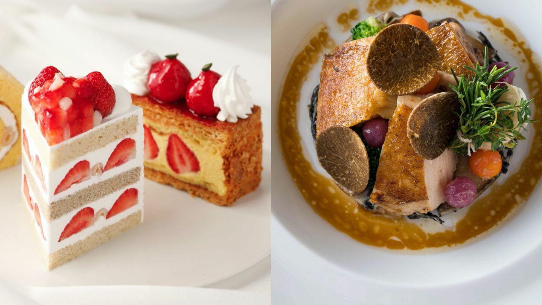 「ホテルニューオータニ」のいちごのケーキと、ロブションのテイクアウトメニュー