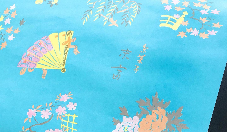 和菓子を包む包装紙