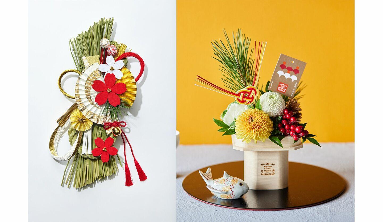 青山フラワーマーケットオリジナルのお正月飾り・しめ飾りと正月花