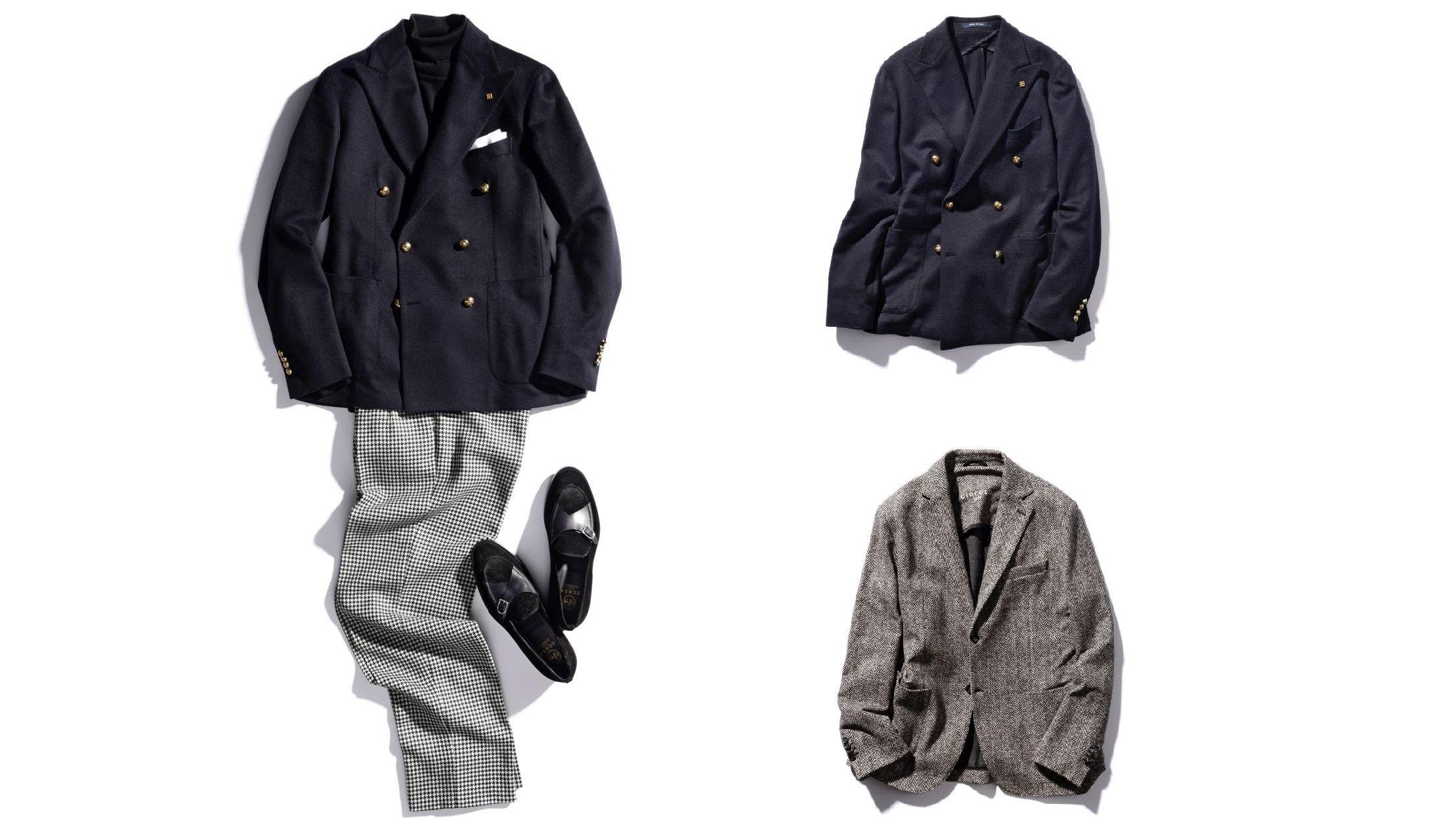 チルコロ1901のジャージージャケットと、タリアトーレのブレザーとそれを使ったコーディネート