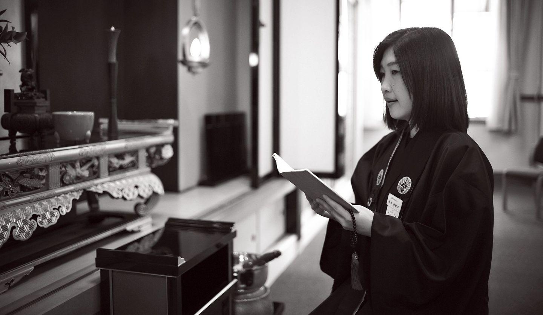 西永亜紀子さん
