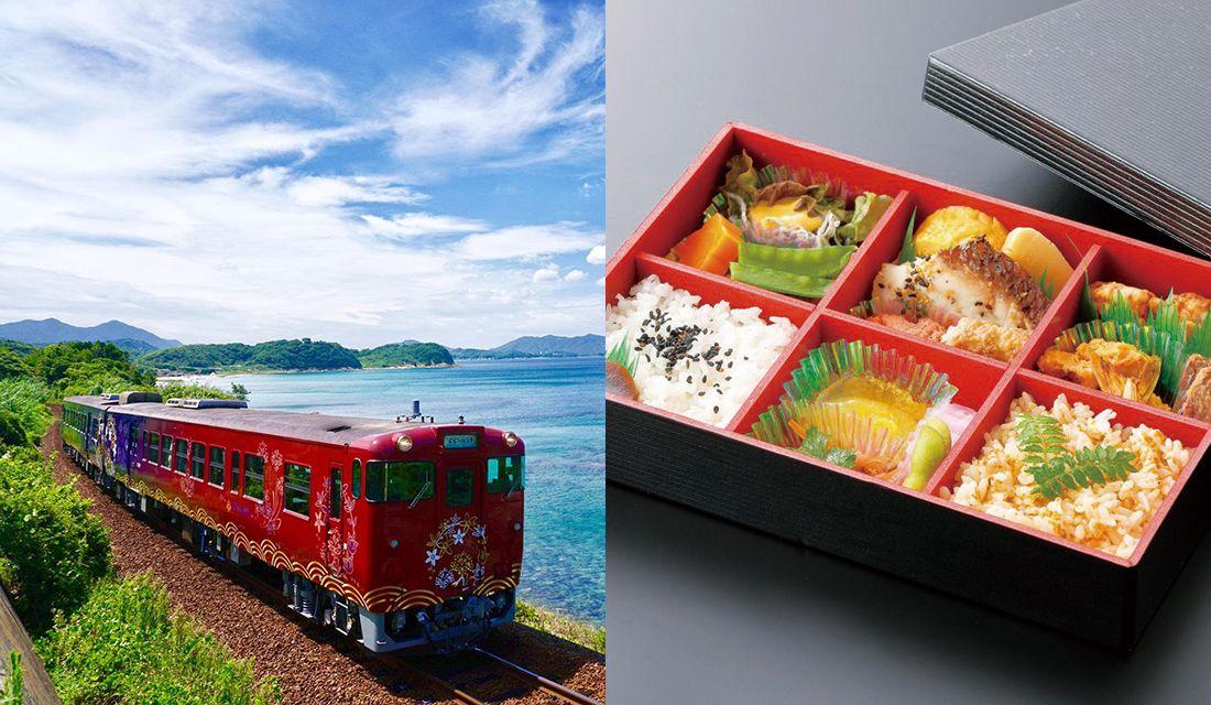 山口県の萩、長門、下関を巡る観光列車「○○のはなし」と下関の老舗料亭「古串屋」の「夢のはなし弁当」