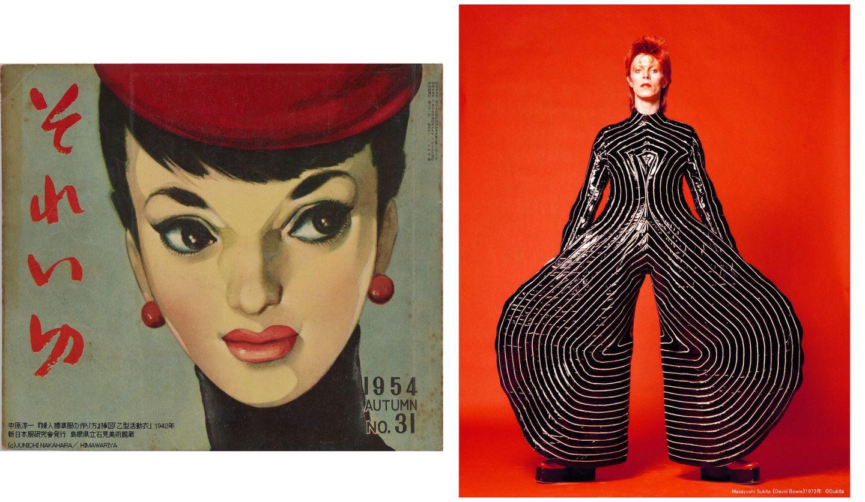 戦後の日本ファッション史をたどる「ファッション イン ジャパン 1945 - 2020ー流行と社会」