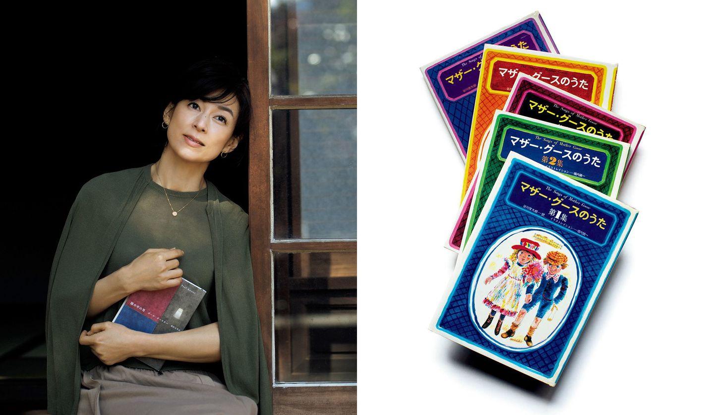 本を抱えて縁側に座る鈴木保奈美さんと、絵本「マザー・グースのうた」