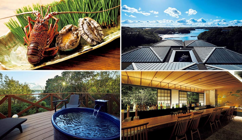 伊勢志摩のリゾートホテル「ヴィラ リュウセイ」の眺望、露天風呂、料理、バー