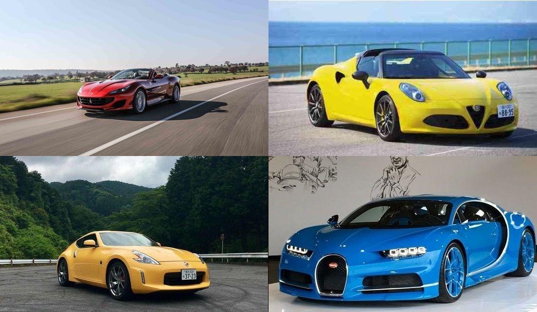 高級スポーツカー10選