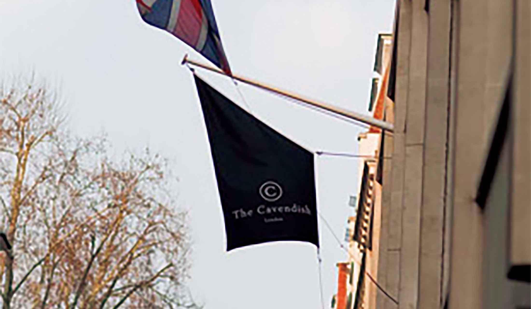 ロンドンのキャベンディッシュ・ホテル