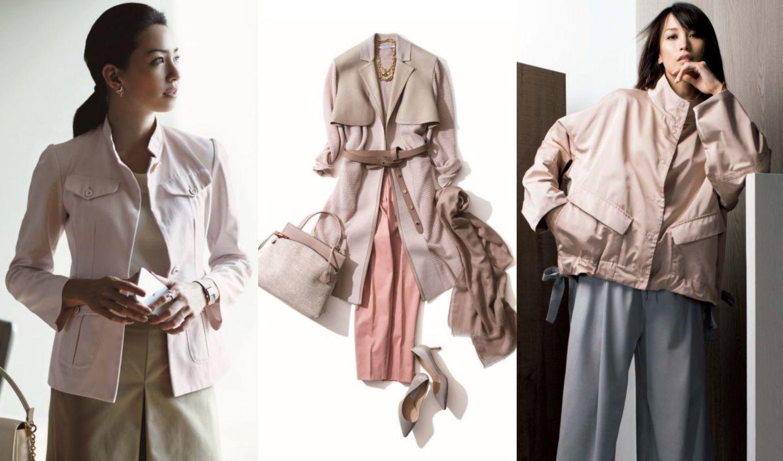 ピンクスタイルのモデルと物コーディネート