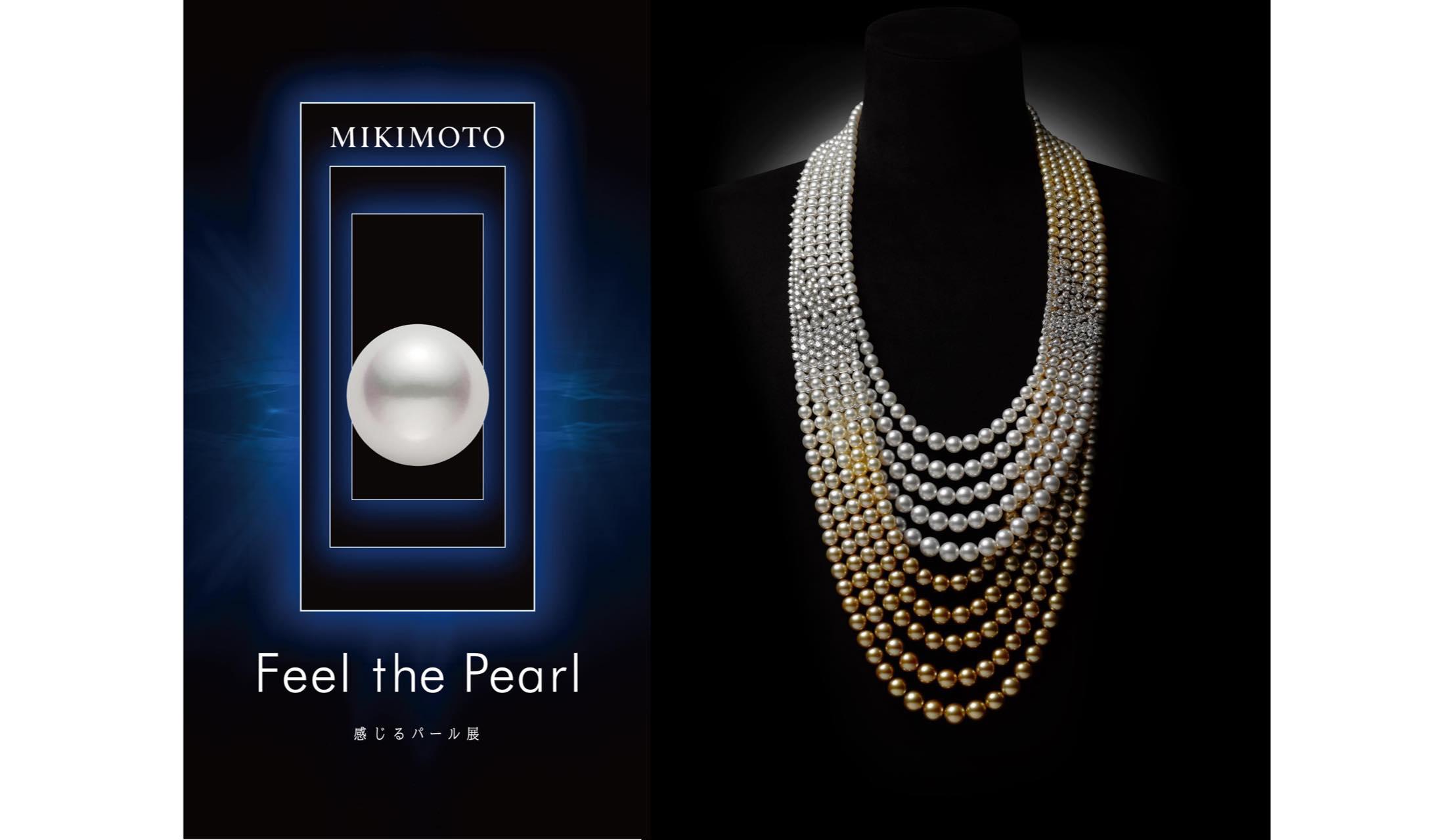 ミキモトの「Feel the Pearl 感じるパール展」
